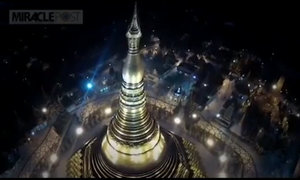 Hành trình khám phá Myanmar huyền bí