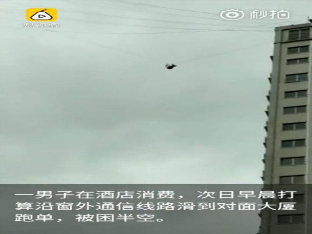 Khách Trung Quốc đu dây cáp trốn thoát để 'quỵt' tiền phòng