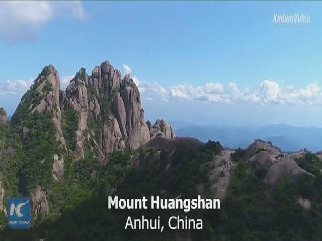 Núi Hoàng Sơn, Trung Quốc