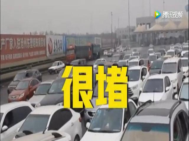 Chuyện 'kinh dị' khi nửa tỷ người Trung Quốc đổ ra đường ngày lễ