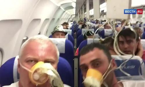 Máy bay Thổ Nhĩ Kỳ rơi tự do từ 10.000m xuống 500m trong 5 phút