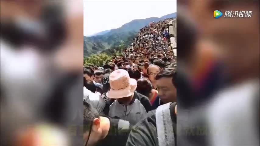 Vạn Lý Trường Thành không còn chỗ thở vì quá đông du khách