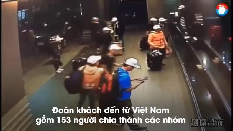 152 khách Việt Nam mất tích ở Đài Loan