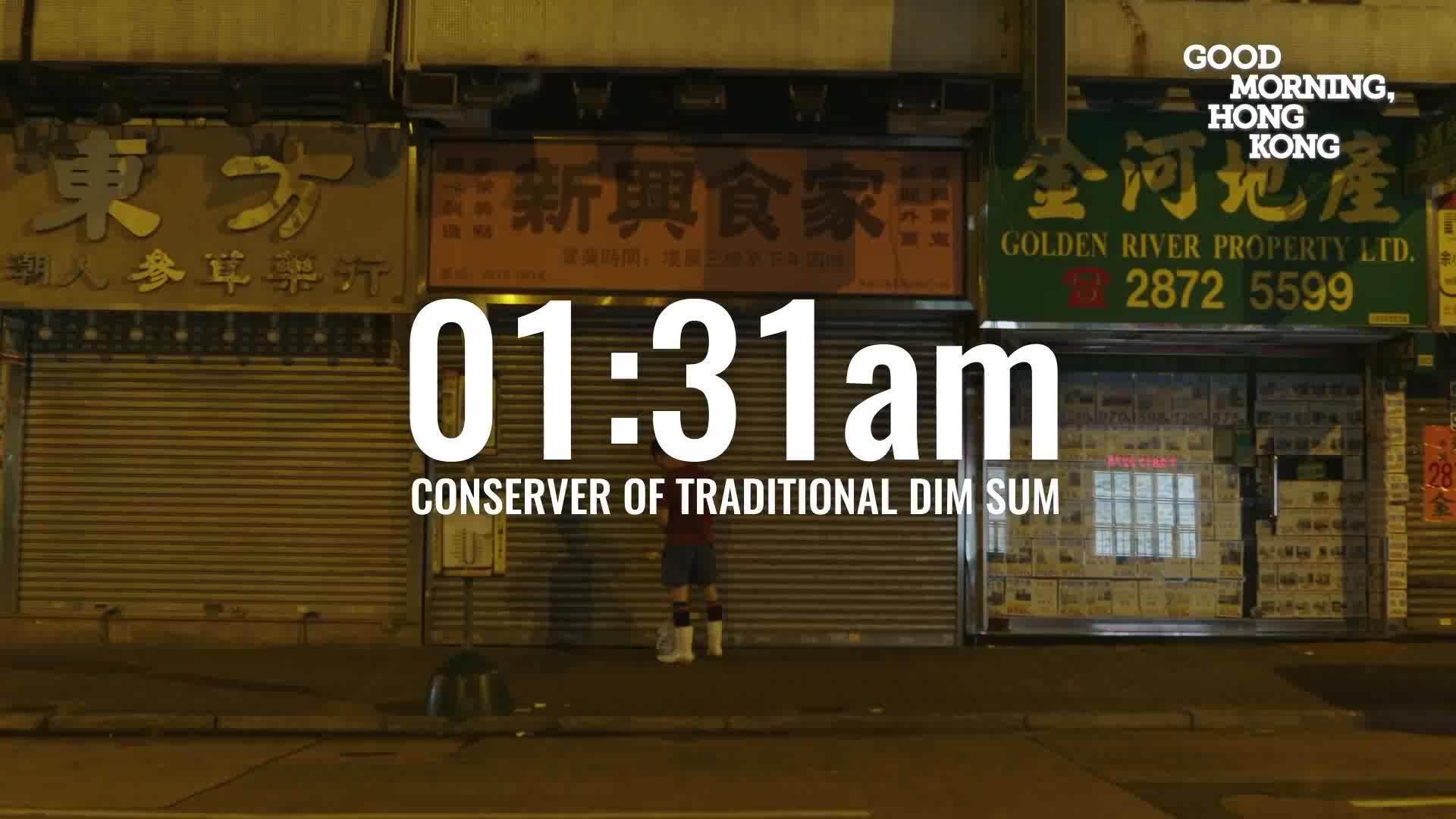 Quán dimsum gần 40 năm bán từ nửa đêm ở Hong Kong