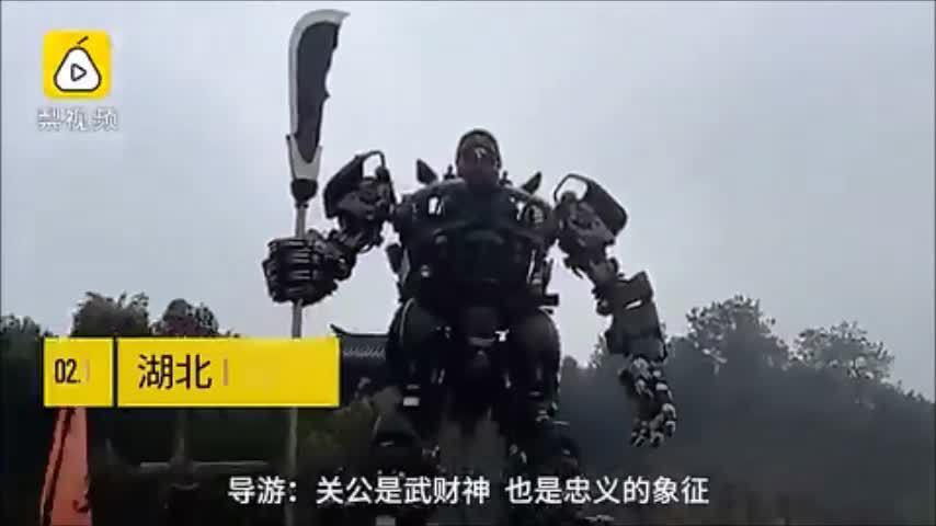 Trung Quốc xây tượng Quan Công như robot trong phim 'Transformers'