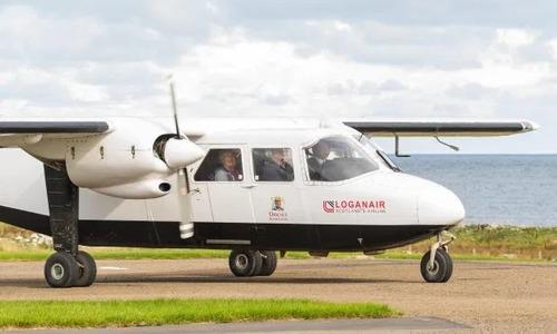 Chuyến bay khách ngồi chưa ấm chỗ đã hạ cánh