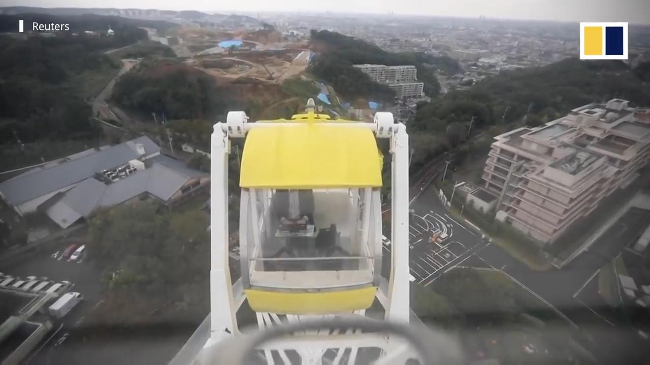 Công viên Nhật cho thuê văn phòng lơ lửng trên không