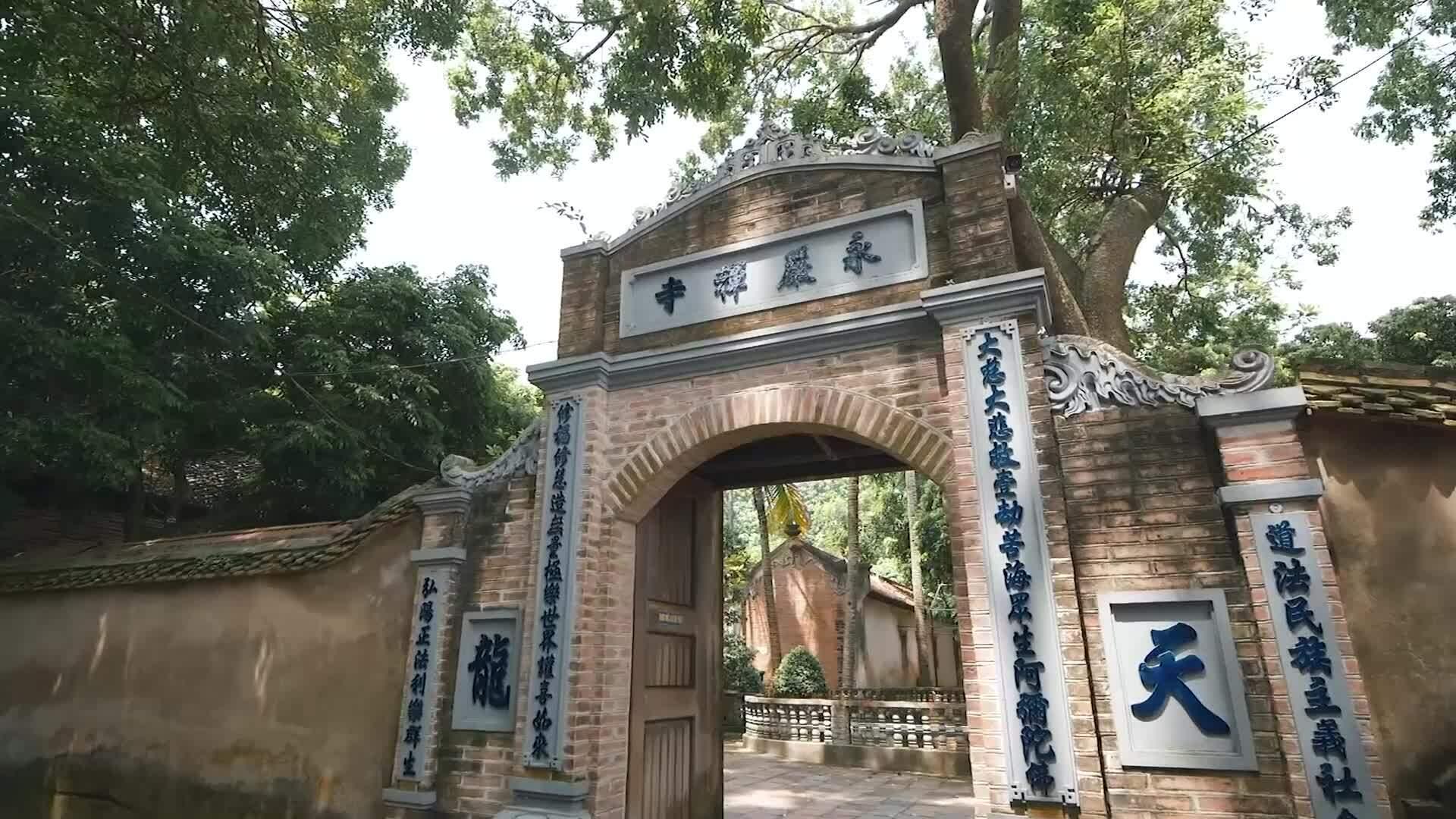 Ngôi chùa cổ lưu giữ hơn 3.000 mộc bản in