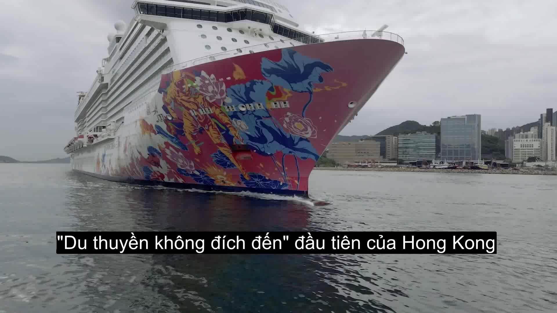 Chuyến du thuyền 'không đích đến' ở Hong Kong