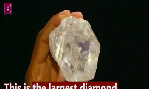 Massive 1,1089 carat diamond unveiled