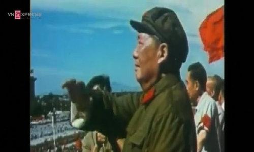 China's Cultural Revolution curios