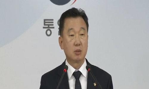 Concerns mount over North Korea's plutonium production