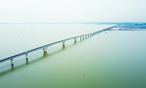 Nail trap threatens passers-by on Southeast Asia's longest cross-sea bridge