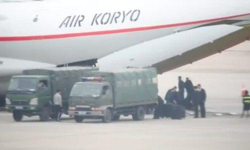 North Korean security agents arrive in Vietnam for Trump-Kim summit