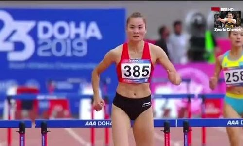 Vietnam's Lan wins Asian athletics gold
