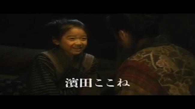 Trailer phim 'Oshin'