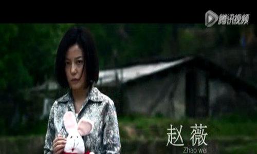 Triệu Vy, Hoàng Bột hát ca khúc chủ đề phim 'Dearest'