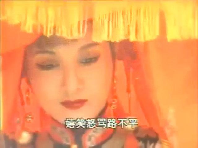 Nhạc phim 'Tể tướng Lưu gù'
