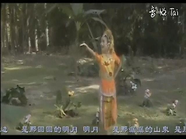 Lý Linh Ngọc hát 'Thiếu nữ Thiên Trúc' trong 'Tây du ký'