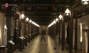 Bảo tàng Áo dài của nhà thiết kế Sĩ Hoàng