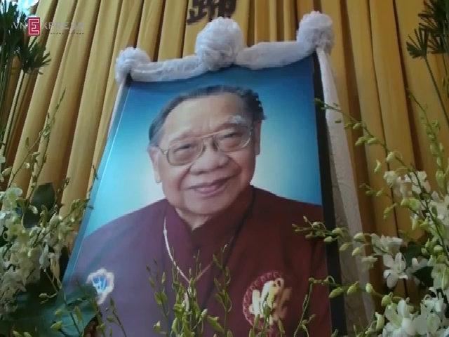 Gia đình, người thân nghẹn ngào trong tang lễ Giáo sư Trần Văn Khê