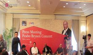 Peabo Bryson chia sẻ bí quyết giữ giọng