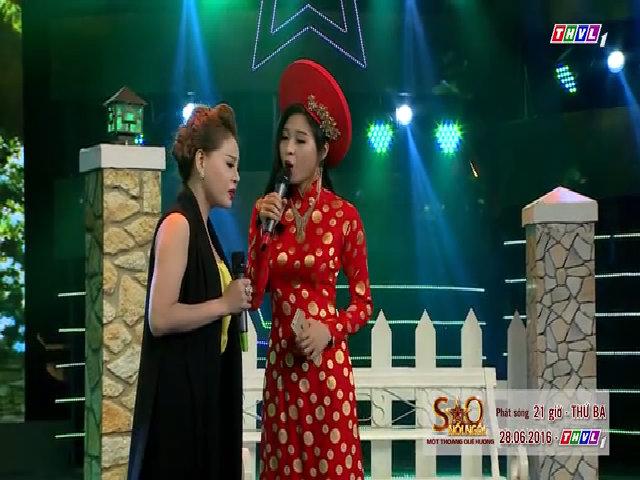 Lê Giang, Lê Lộc  hát tân cổ 'Con gái của mẹ'