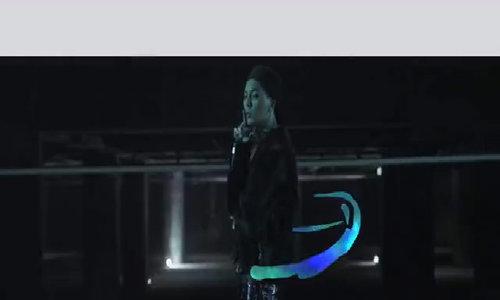 'I'm Him' - Mino