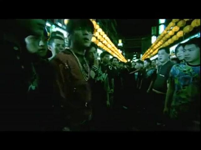 'Tui Hou' - Jay Chou