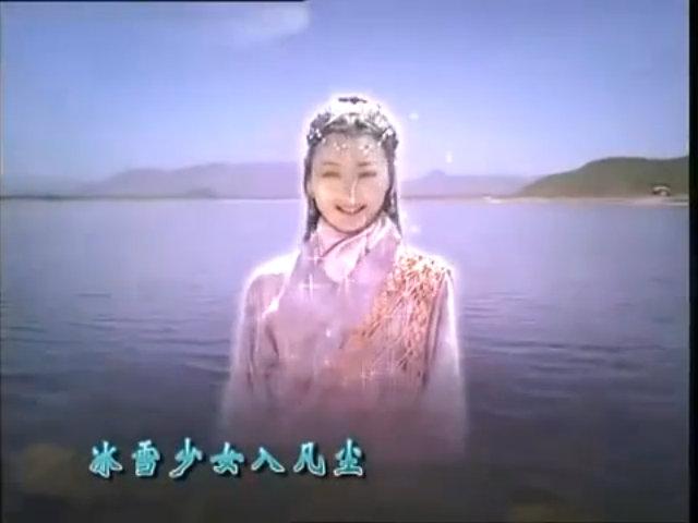 Ca khúc 'Thiên tiên tử'