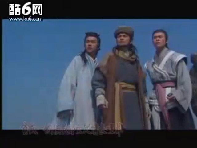 Nhạc phim 'Thiên long bát bộ'