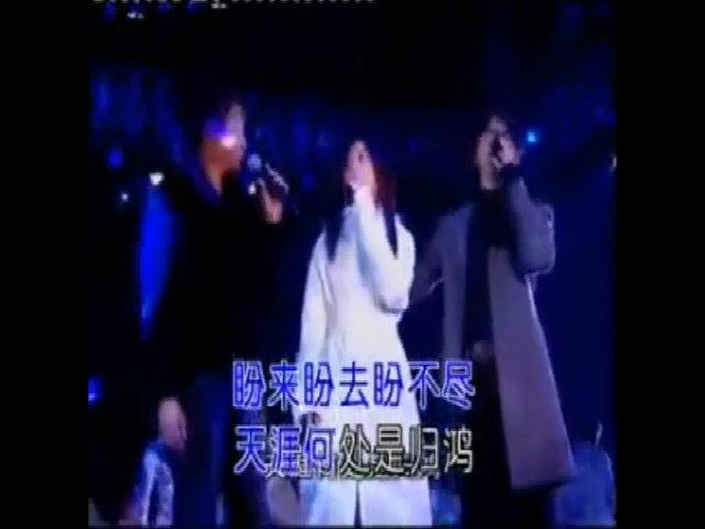 Triệu Vy, Tô Hữu Bằng hòa giọng trong 'Tân dòng sông ly biệt'