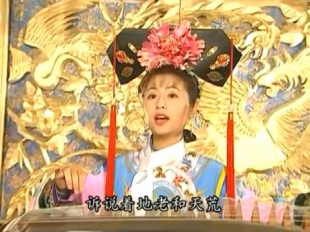 Lâm Tâm Như hát 'Trong mơ'