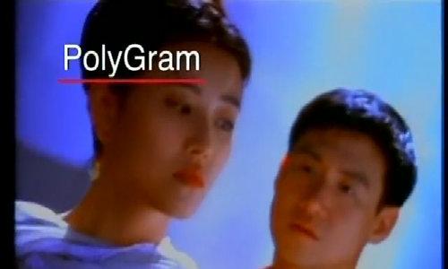 Bài hát 'Nụ hôn ly biệt' của Trương Học Hữu