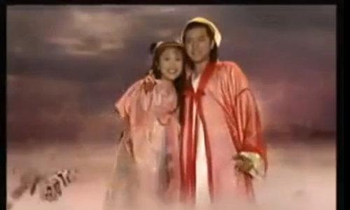 Ca khúc mở đầu phim 'Lương Sơn Bá - Chúc Anh Đài' 1999