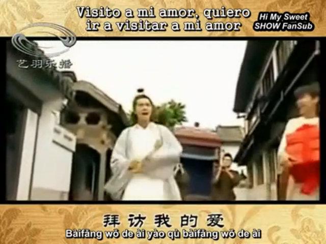 La Chí Tường hát nhạc phim 'Lương Sơn Bá - Chúc Anh Đài' 1999
