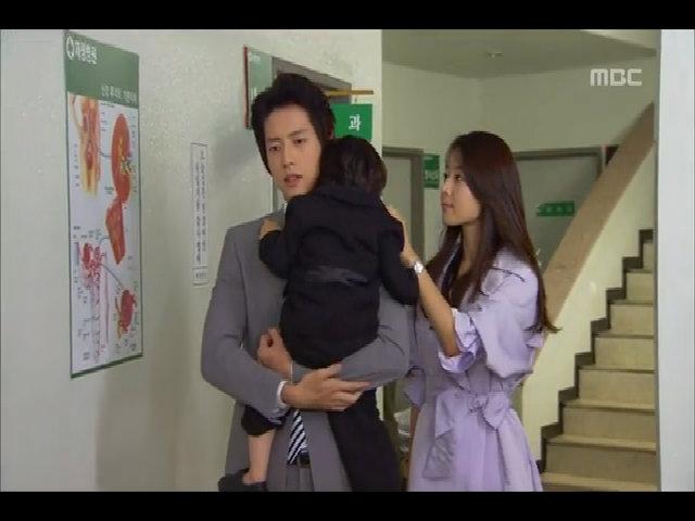 Park Hae Jin trong vai Shin Myung Hoon