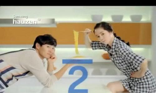 Yeon Jung Hoon viên mãn bên Han Ga In