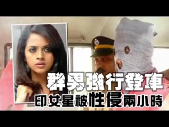 Video mô phỏng vụ án diễn viên Ấn Độ bị cưỡng hiếp tập thể