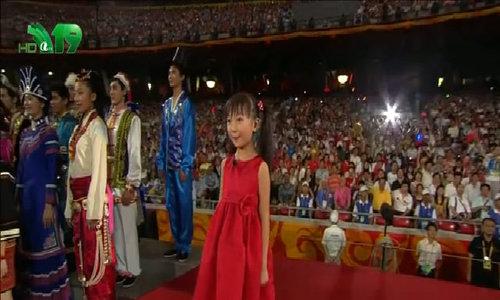 Lâm Diệu Khả biểu diễn ở lễ khai mạc Olympic 2008