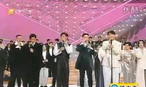 'Tứ đại thiên vương' Hong Kong biểu diễn trên sân khấu