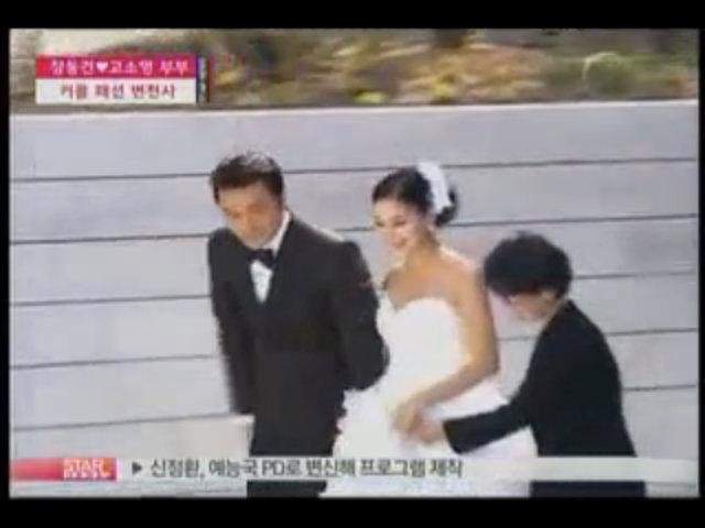 Đám cưới Jang Dong Gun - Go So Young