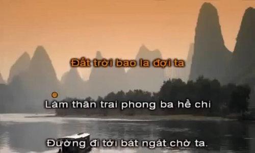 Ca khúc 'Đời phong ba' của Châu Gia Kiệt