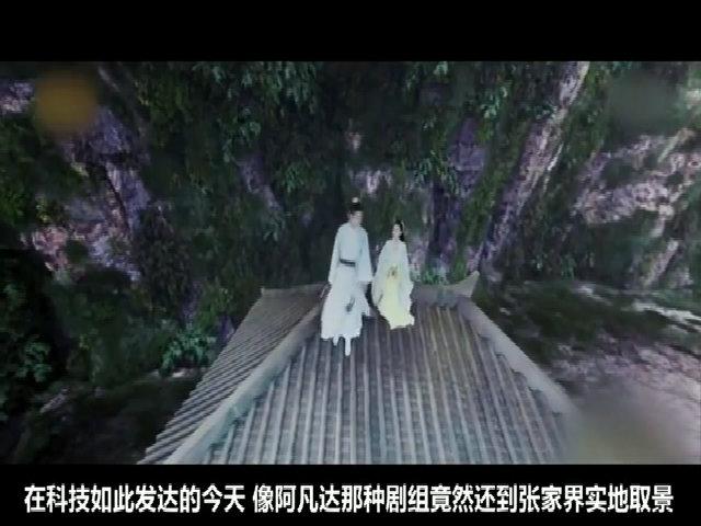 Sạn trong phim 'Cô phương bất tự thưởng'