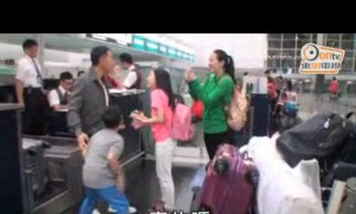 Gia đình Chân Tử Đan ở sân bay