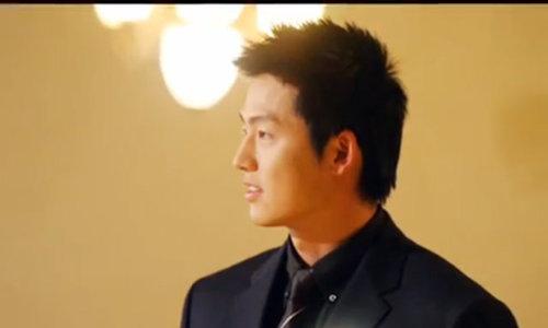 Lee Jung Jin thủ vai Alex Hong năm 2004