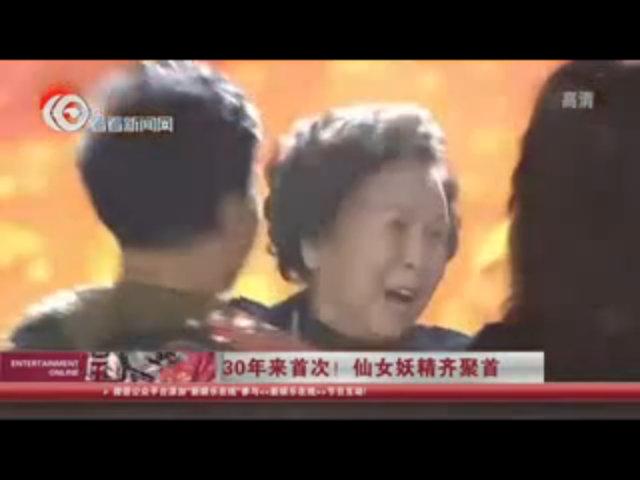 """Dương Khiết và các nữ diễn viên """"Tây du ký"""" gặp gỡ năm 2015"""
