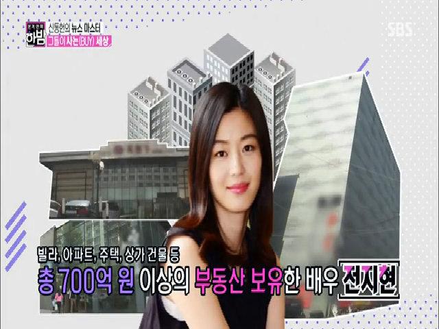 10 sao Hàn sở hữu khối bất động sản hàng trăm, nghìn tỷ đồng