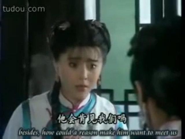 'Kim Tỏa' Phạm Băng Băng trong 'Hoàn Châu cách cách'