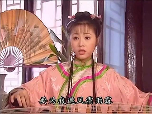 Nét đẹp mong manh của Hạ Tử Vy trong 'Hoàn Châu cách cách'